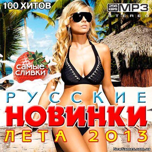 Va top club music world hits 25816 (2016) mp3.